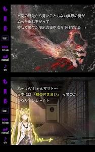 邪鬼の饗宴 screenshot 8