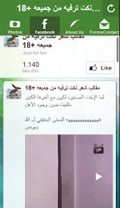 MaKaLeB screenshot 2