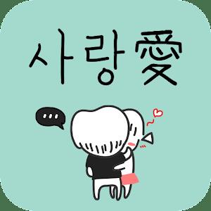 사랑애 - 채팅/랜덤채팅/미팅/만남/소개팅어플