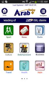 Arab Today screenshot 1