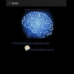 GUNS:Shotgun screenshot 4
