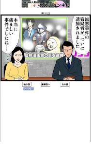 めめたん screenshot 2