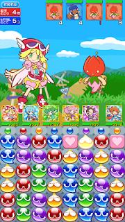 ぷよぷよ!!クエスト screenshot 17