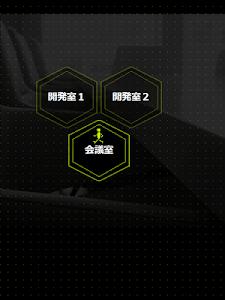 ANGEL WHISPER 【アドベンチャーゲーム】 screenshot 4