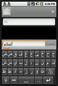 Learn arabic language screenshot 7