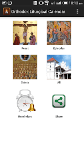 Orthodox Liturgical Calendar screenshot 0