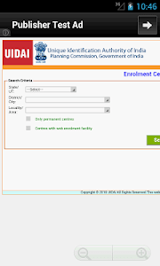 Aadhaar screenshot 2