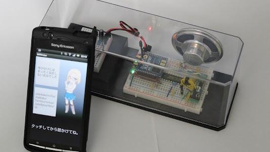 Wi-Fi Text Play screenshot 5