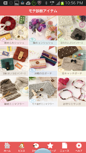 Knitting screenshot 1