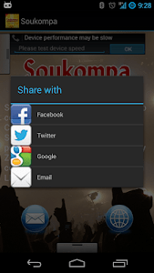 Soukompa screenshot 3