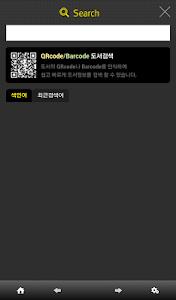 명지대도서관 screenshot 3