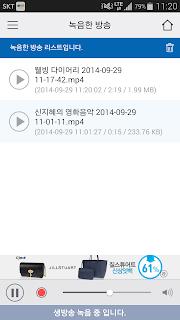 CBS레인보우 screenshot 05