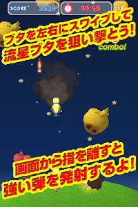 どうぶつランド「シューティング☆ブター」 screenshot 0
