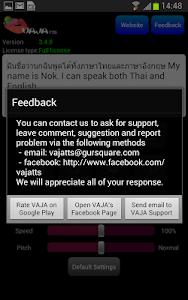 VAJA Text-to-Speech Engine screenshot 4