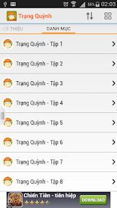 Trạng Quỳnh (trọn bộ) screenshot 0