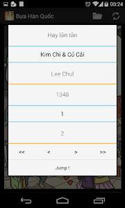 Bựa Hàn Quốc screenshot 2