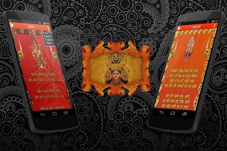 Navratri Garba screenshot 2