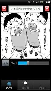 [無料漫画]本当にあった修羅場の漫画VOL.04 screenshot 3