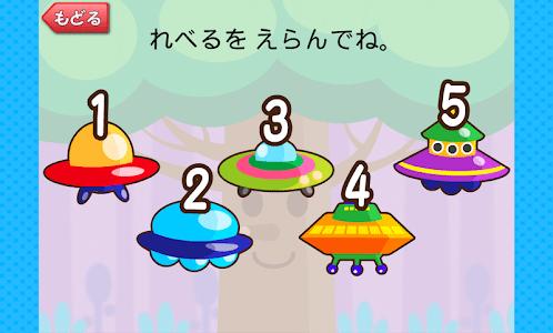フルーツドロップ-たのしい知育アプリ【ファンくる】 screenshot 1