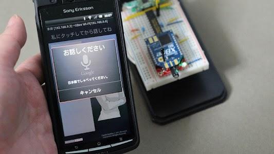Wi-Fi Text Play screenshot 4