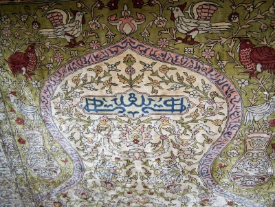 """Detail of a fake of the """"Topkapi"""" pattern"""