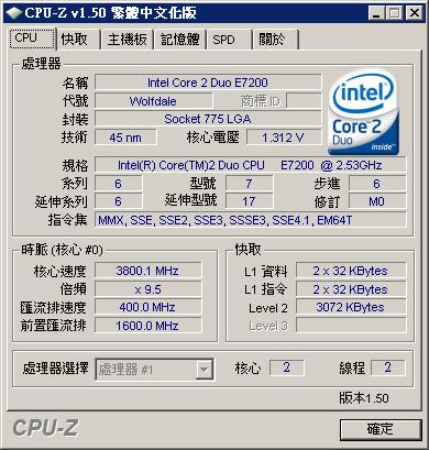 呆丸北拜: Intel Core 2 Duo E7200 超頻 3.8 GHz 的主機板 BIOS 設定教學