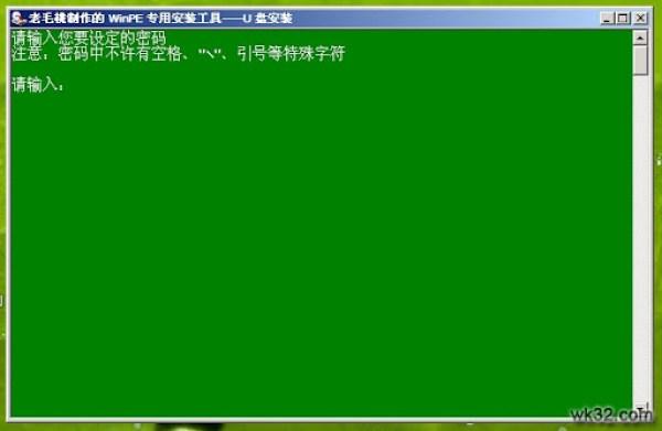 2008-11-04_235442.jpg