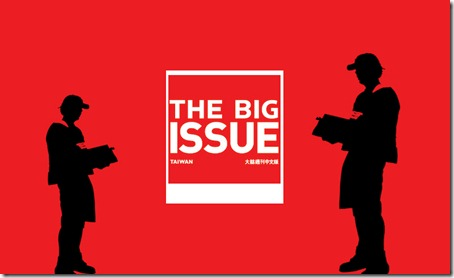 The-Big-Issue-Taiwan