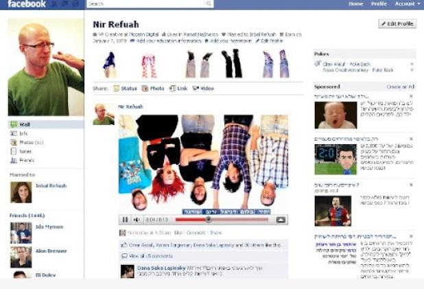 Facebook_profile (1).jpg