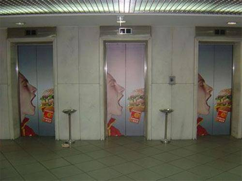 funny_elevator_ads_6.jpg