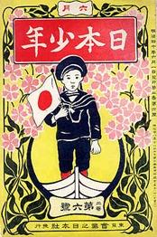 Nihon Shonen, do inicio do século passado