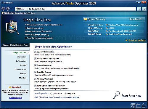 Advanced Vista Optimizer 2008