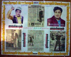 placards kept by MGR Devotee Venkat