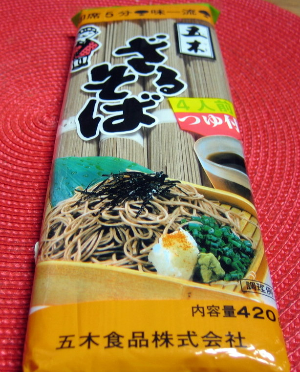 These are the noodles I had in my pantry. Unfortunately, the cooking directions were written in Chinese.