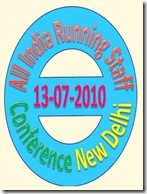 ALL INDIA RNG CONF
