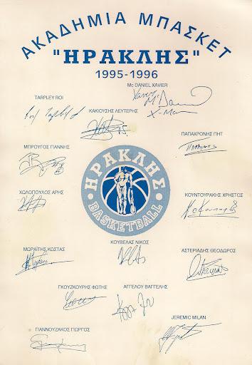 ira_basket_signs_1995