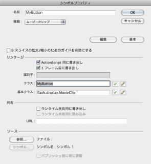 screen(2010-12-07 20.52.00).png
