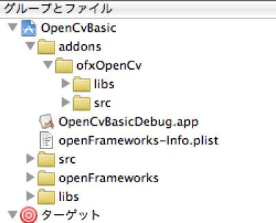 XcodeScreenSnapz001.png