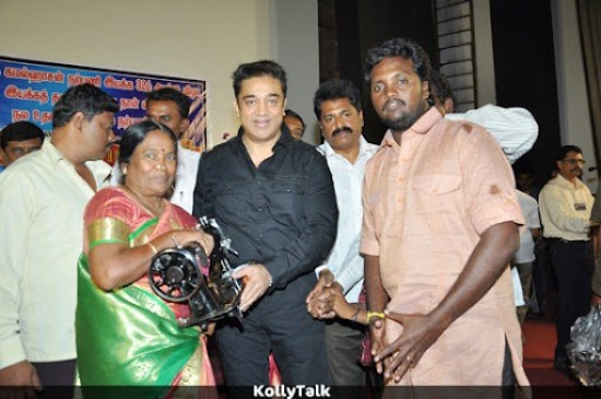 Kamal gave away sewing machine for a woman