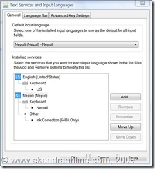 click to zoom in: text services and input languages in vista