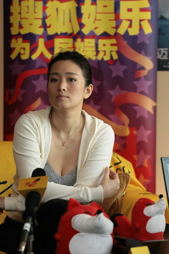 gong li raise the red lantern photos