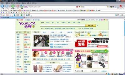 全螢幕擷取 2011218 下午 015514.jpg