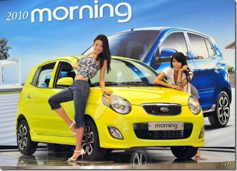 kia-morning-2010-1