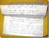 Rita Writing