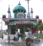 Nattu Allahabad4