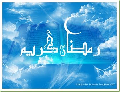 Kredit imej SHIMI - Ramadan_Karim_by_Stroubia