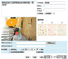 2010-01-07 18 26 02