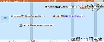 2009-11-14 11 41 30