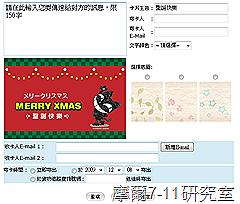 2009-12-08 19 01 55