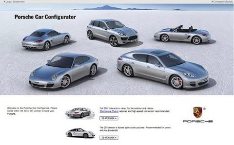big_nuova_porsche_cayenne_car_configurator